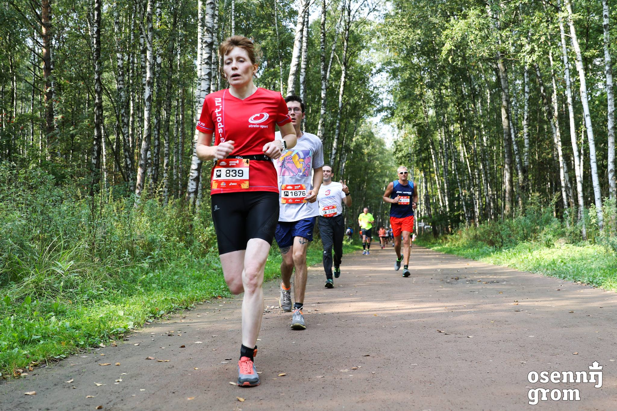 Ольга Полякова (команда STRELA) на полумарафоне Осенний Гром 10 сентября 2017