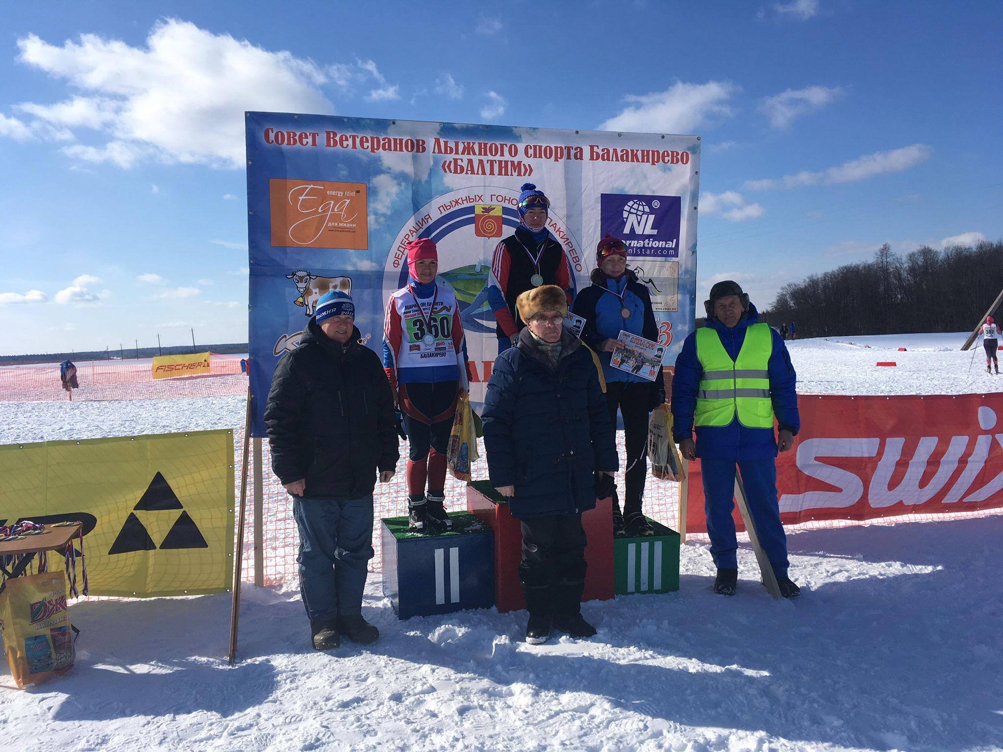 Лыжный марафон памяти Молева в Балакирево, 17 марта 2018. Награждение призеров в группе Ж1