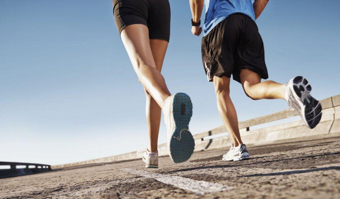 бегаете ли вы достаточно много?